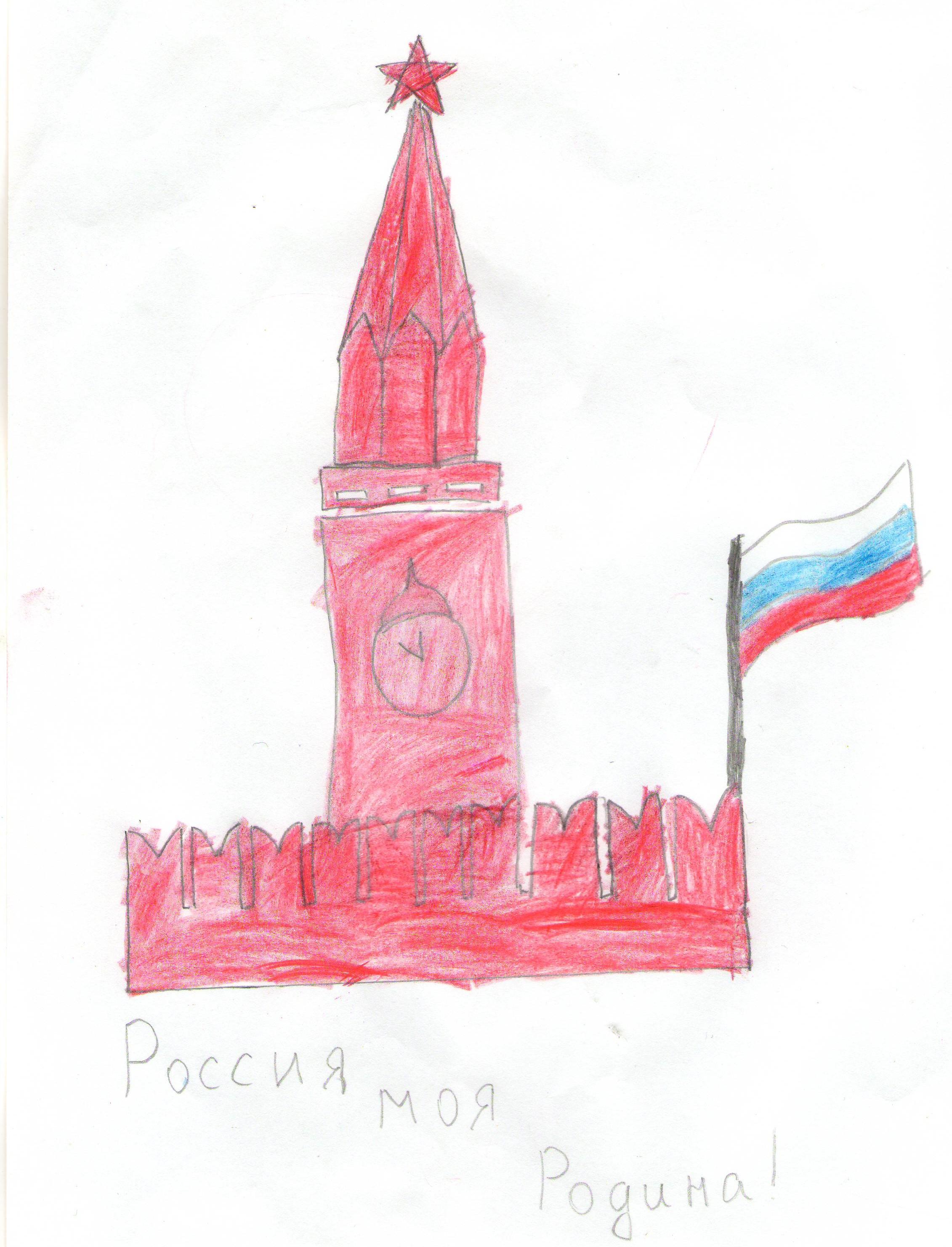 Учитель, рисунок ко дню россии 12 июня рисованные